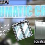 Skateboard Mod For Minecraft 1.8.9, 1.8, 1.6.4
