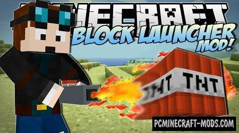 Block Launcher - Weapons Mod Minecraft 1.9.4, 1.8.9, 1.7.10