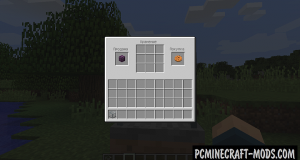 Vending block Mod For Minecraft 1.12.2, 1.11.2, 1.10.2, 1.9.4