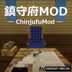 Chinjufu - Furniture, Decor Mod For Minecraft 1.12.2