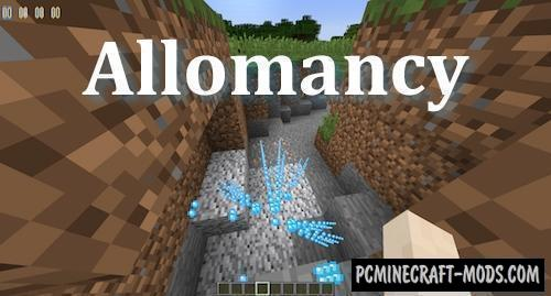 Allomancy Mod For Minecraft 1.12.2, 1.11.2, 1.10.2