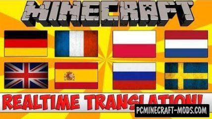 Real Time Chat - Translation Mod For MC 1.16.5, 1.12.2, 1.8.9