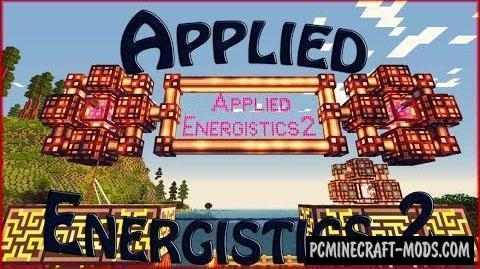 Applied Energistics 2 Mod For Minecraft 1.12.2, 1.10.2, 1.7.10