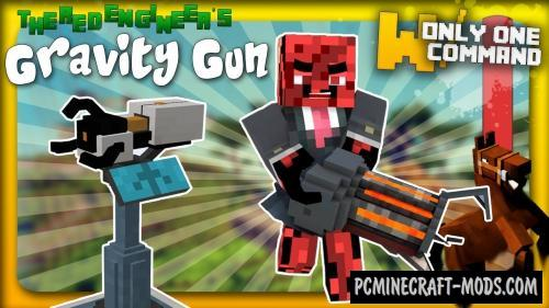 Gravity Gun Command Block For Minecraft 1.8.8, 1.8