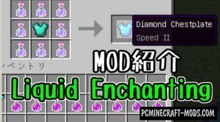 Liquid Enchanting Mod For Minecraft 1.12.2, 1.11.2, 1.9.4, 1.7.10