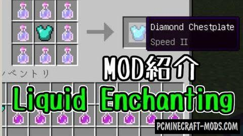 Liquid Enchanting Mod For Minecraft 1.12.2, 1.11.2, 1.9.4, 1.7.10