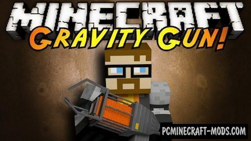 Gravity Gun Mod For Minecraft 1.12.2, 1.10.2, 1.8, 1.7.10