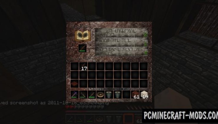 Silent Hill 256x Resource Pack For Minecraft 1.9, 1.8.9, 1.7.10