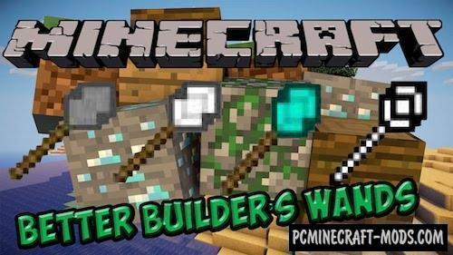Better Builder's Wands Mod For Minecraft 1.12.2, 1.11.2, 1.10.2, 1.9.4