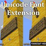 Blur Mod For Minecraft 1.12.2, 1.11.2, 1.10.2, 1.7.10