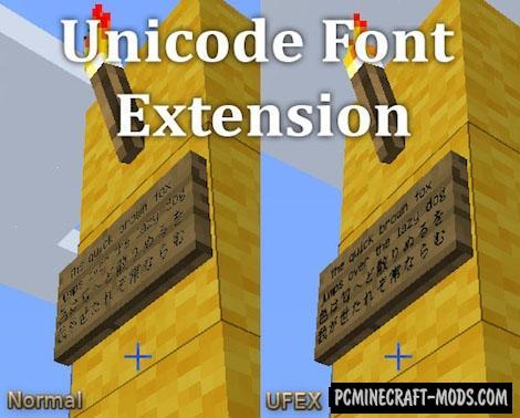 Unicode Font Extension Mod For Minecraft 1.12.2, 1.11.2, 1.10.2, 1.7.10