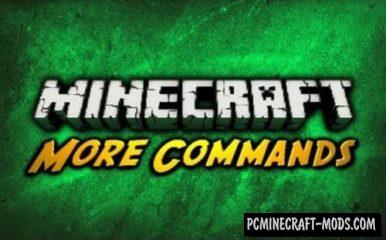 More Commands Mod For Minecraft 1.12.2, 1.11.2, 1.10.2, 1.7.10