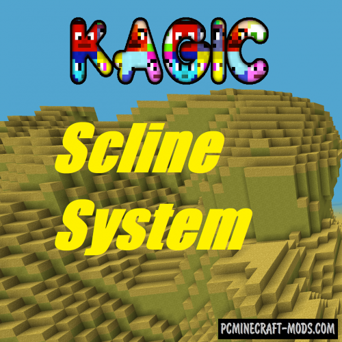 Kagic: Scline System - Dimensions Mod For Minecraft 1.12.2