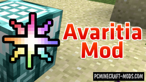 Avaritia - New Tools, Weapons Mod Minecraft 1.16.4, 1.12.2
