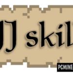JJ Meteor Mod For Minecraft 1.12.2, 1.10.2