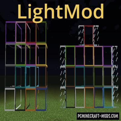 Light Mod For Minecraft 1.12.2