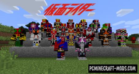 Kamen Rider Craft Mod For Minecraft 1.12.2