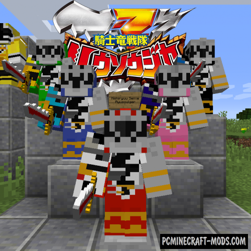 Super Sentai Craft Mod For Minecraft 1.12.2