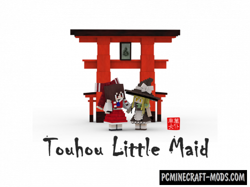 Touhou Little - Mobs, Blocks Mod For Minecraft 1.12.2
