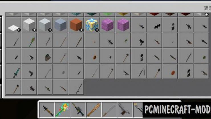 XM Guns Addon For Minecraft Bedrock 1.16 iOS/Android