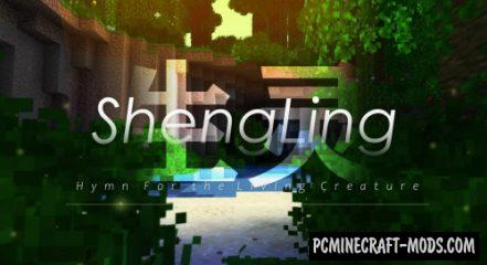 ShengLing 16x Resource Pack For Minecraft 1.16.4, 1.16.3